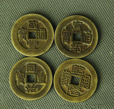 4Pcs Collect Old Chinese Copper Qing Dynasty Emperor Currency Hole Money Coin