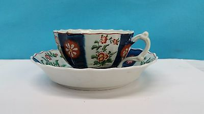 Antique English Cup and Saucer, 18th Century
