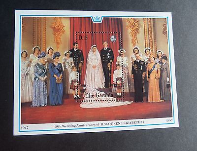 Gambia 1987 Queen's 40th Wedding Anniversary MS MNH UM unmounted mint