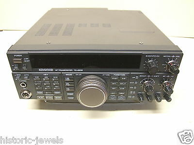 Kenwood HF transceiver TS-450S NEW IMAGE