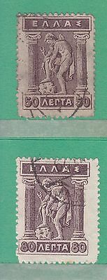 Greece 1911 2 Stamps Used