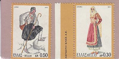 Greece 2 Stamps Mint Not Hinged