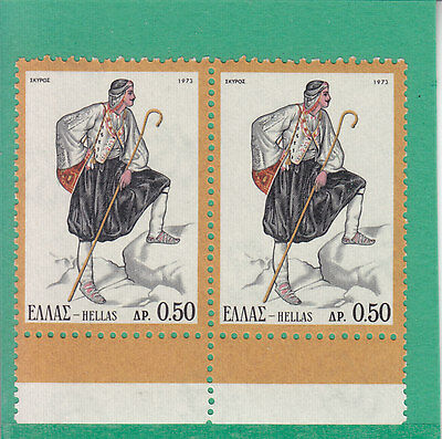 Greece 1973 1 Pair Stamps Mint Not Hinged