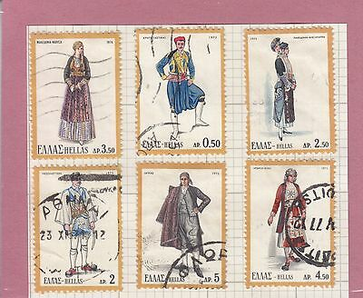 Greece 6 Mixed Stamps Used