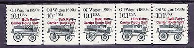 PNC5 10.1 Oil Wagon red #3 US2130a  Paper Type III F-VF   MNH aab