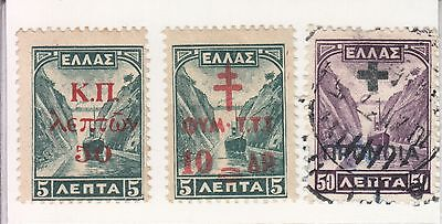 Greece O.p.t.d. 2 Stamps Mint Hinged 1 Used