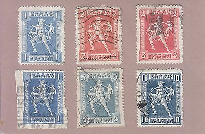 Greece 1911 6 Used Stamps