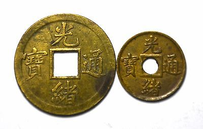 A Pair of Qing Guang Xu One Cash Struck Copper Coins