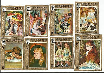 South Arabia Set Of 8 Mint Stamps