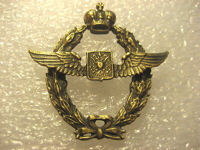 Russia Russian Army Military Pilot Wings Badge