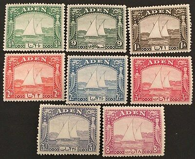 ADEN.1937. KGVI. Dhows. Short Set of Mint Hinged Stamps.