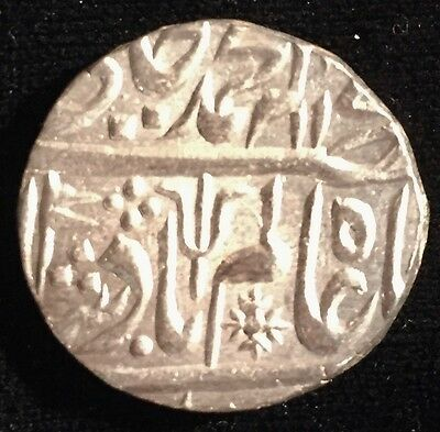 Maratha silver rupee 1762 pataka type - uncirculated - from USA