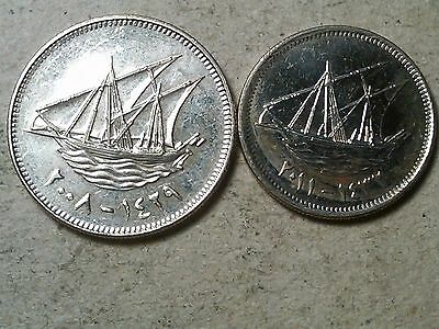 Kuwait lot of 50 and 20 fils . ship