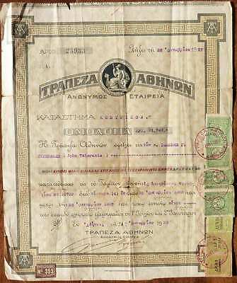 Greece..1923  A Title For  Confession Loan . Athens Bank