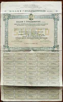 Greece..1976  A Title Of 10 Bonds Of Sillco..g.syllaidopoulos Co.