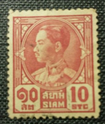 SIAM STAMPS. THAILAND STAMPS. Ref 1