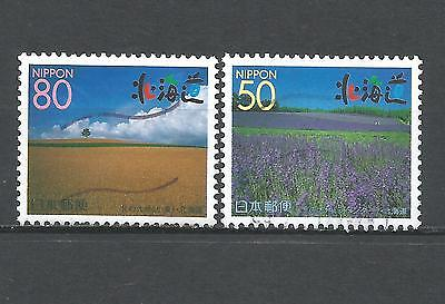 ˳˳ ҉ ˳˳R311-12 Japan Prefectural Northern Paradise 1999 complete Japon 日本