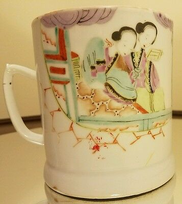 Large Antique Chinese Famille Rose Handpainted Porcelain Mug Cup Qianjiang China