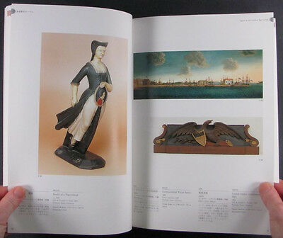 Book: Japanese Export Trade Antiques & Art - Tokyo & Peabody Museum Exhibition