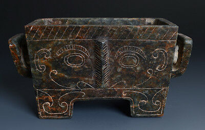 Chinese QiJia Style Carved Pattern 4 Foot Sacrificial Vessel Jade Ding-JR10260