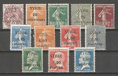 French Mandate Syria 1924,Sc 121-132,F-VF Mint Hinged* (S-8)