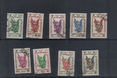 Cambodia 1953 Air set used