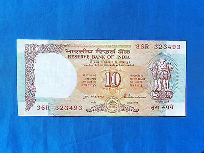 1992 India 10 Rupees Banknote *P-88a*       *AU*