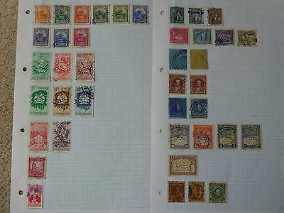 Venezuela collection of 40 stamps on 2 pages