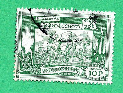 Burma  Used 10P Stamp 1954 from 1st Anniversary of Independence set.