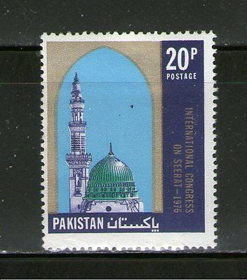 Pakistan : Int.congress On Seerat (Teachings Of Mohd.)- 1976,commemo.mnh.# 22