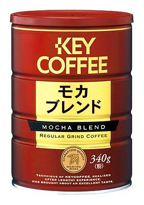 Key coffee cans Mocha Blend 340g