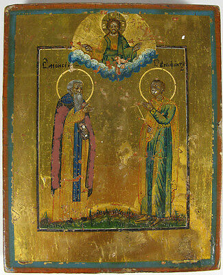 c1880 ANTIQUE RUSSIAN ORTHODOX ART GOLD ICON 2 SAINTS PROPHET MOSES ST BONIFACE