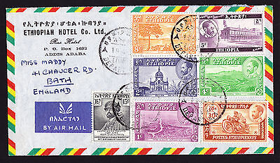 1955 Ethiopian Africa cover from Addis Ababa Ethiopia to Bath England Air Mail