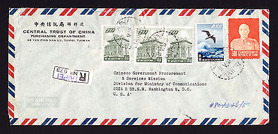 Taiwan ROC Chinese stamps on registered 1959 cover from Taipei to USA Airmail