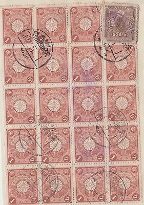 Ls115  Extremely Early  Used Block Of 1 Sen Stamps  & 50 Sen Stamp From Japan