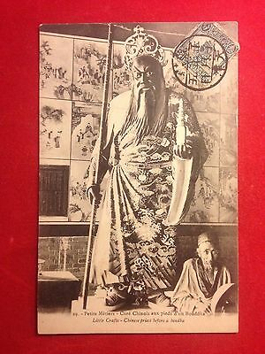 ancienne cpa carte postale de chine old chinese postcard