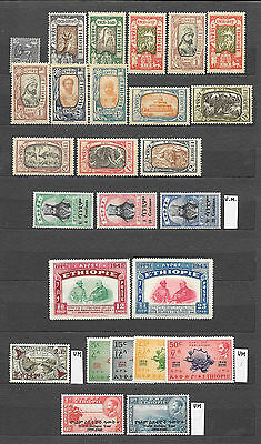 ETHIOPIA 1894-1960 – 26 stamps, small collection, V.L.M.M.