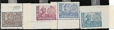 AFGHANISTAN 1951,1962, stamps UPU set(4), & Min.Sh.(x2) Perf.& Imperf, all mint