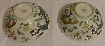 2 Chinese bowls with Dragon, bird and flower design 19cm rim