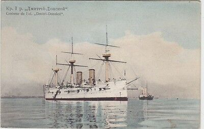 "Imperial Russian Navy Postcard. ""Dimitri -Donskoi"" Armoured Cruiser.  c 1900"