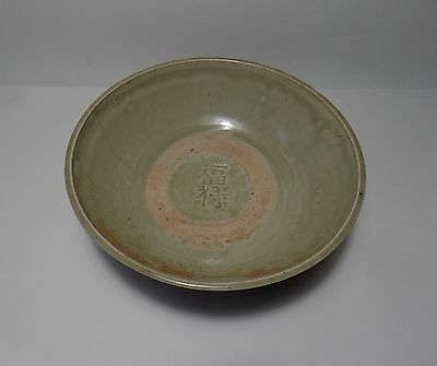 Chinese Antique Early Pottery Bowl Celadon Glaze Impressed Words Motif