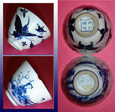 A Pair Of Chinese Blue & White Tea Bowl Cups Four Character Mark