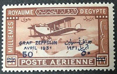 EGYPT. 1931 AIR. Graf Zeppelin, 50m Overprint. Mint Stamp. Variety - Small 1 ???