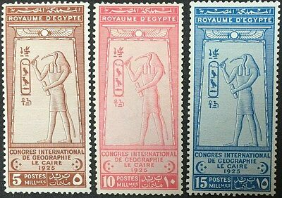 EGYPT. 1925. Intnl. Geographical Congress. Mint Set of Stamps