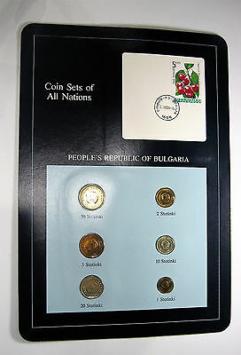 Bulgaria - Coin Sets Of All Nations
