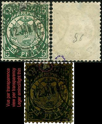 SOUTH AFRICA TRANSVAAL yt:86 Sc:135 Sg:187 5£ Deep-green SIGNED(1892) Obl/Used