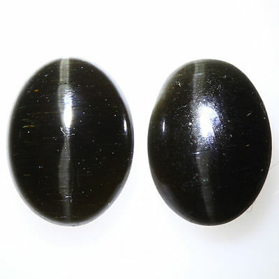 3.360 Ct VERY RARE FINE QUALITY 100% NATURAL SILLIMANITE CAT'S EYE INTENSE PAIR!