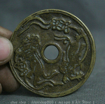 6cm Old China Dynasty Copper Zodiac Animal Beast Fengshui Copper Coin Hole Money