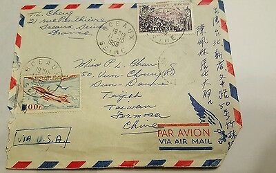 FRANCE 1956 Airmail cover to Taiwan Formosa CHINA