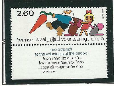1977 Volunteering, Petah Toiqwa and printing all with Tabs  MUH/MNH  As Issued